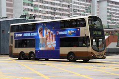 Kowloon Motor Bus AVBW49 MM3126 (Howard_Pulling) Tags: china hk bus buses hongkong photo nikon photos may picture 2016 sarchina d5100