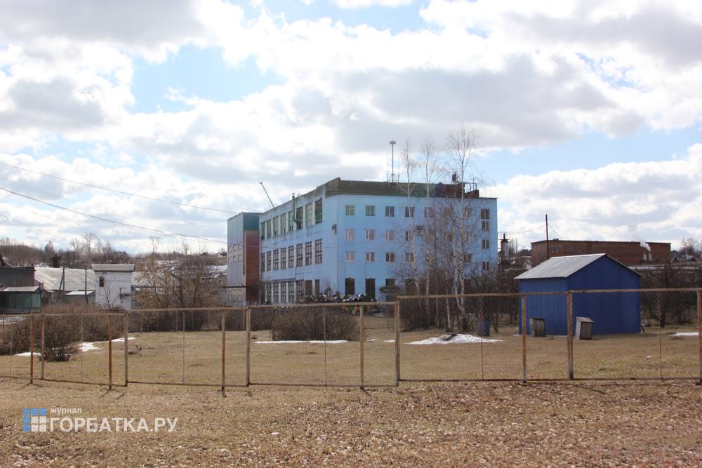 Завод «Новлянский» остановил производство