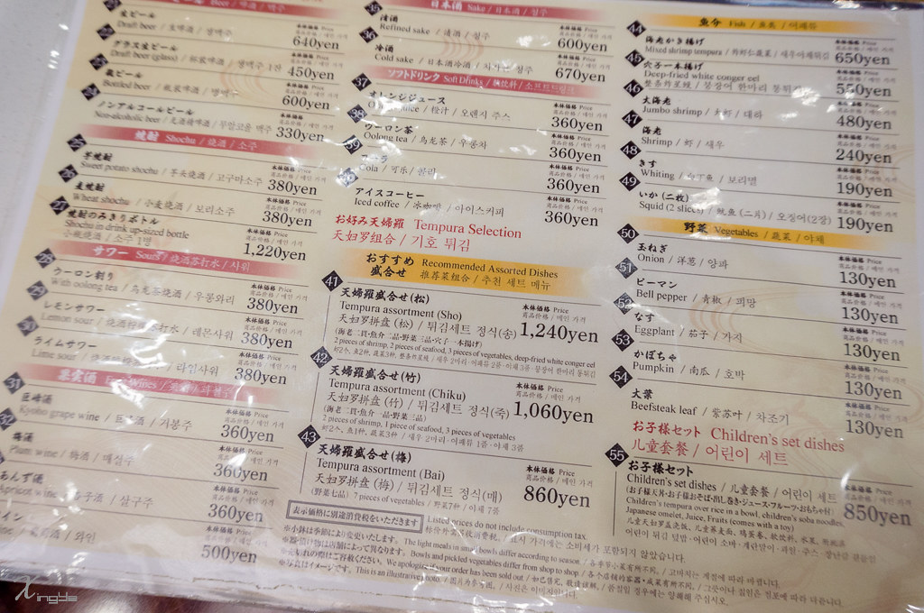 20151113-DSC06368.jpg