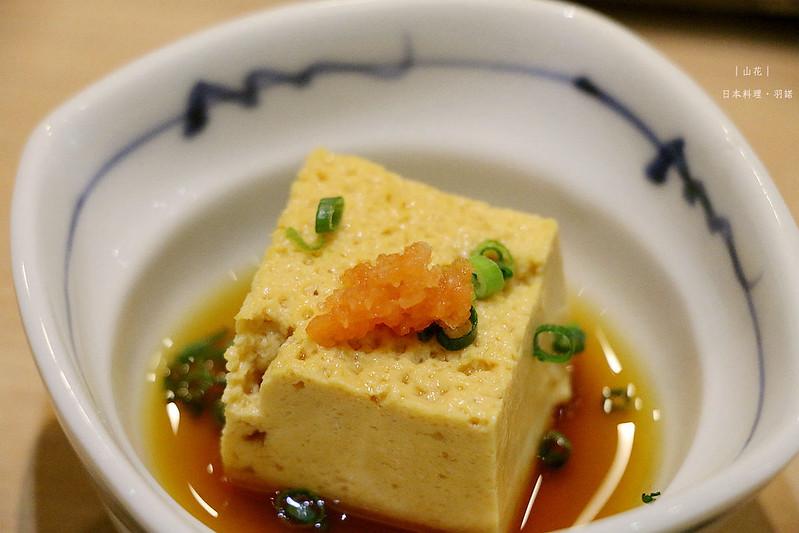 山花日本料理028