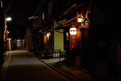 A Night In Kamishichiken (kewpiedollchan) Tags: japan kyoto traditional kamishichiken