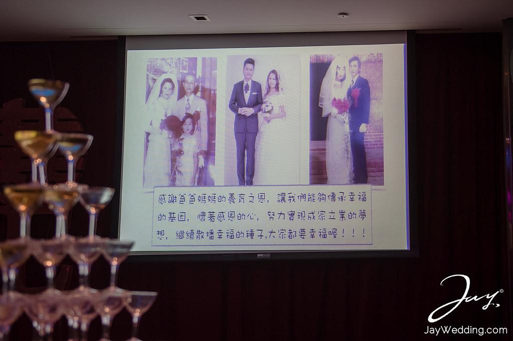 婚攝,婚禮記錄,桃園翰品,飯店,儀式,訂結,西敏,手工婚紗,婚禮紀錄,JAY HSIEH,A-JAY,175