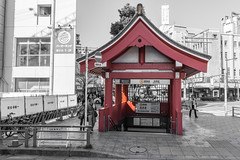 Asakusa (SMSidat) Tags: city trip travel vacation blackandwhite holiday travelling tourism japan subway tokyo shrine transport citylife tourist wanderlust traveller yolo