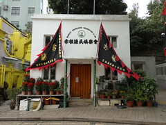 2016-02-10 13.22.39 (albyantoniazzi) Tags: voyage china city travel hk streets hongkong asia stanley pointandshoot