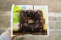 7-Eleven Cronut (roboppy) Tags: park taiwan taipei zhongshan cronut