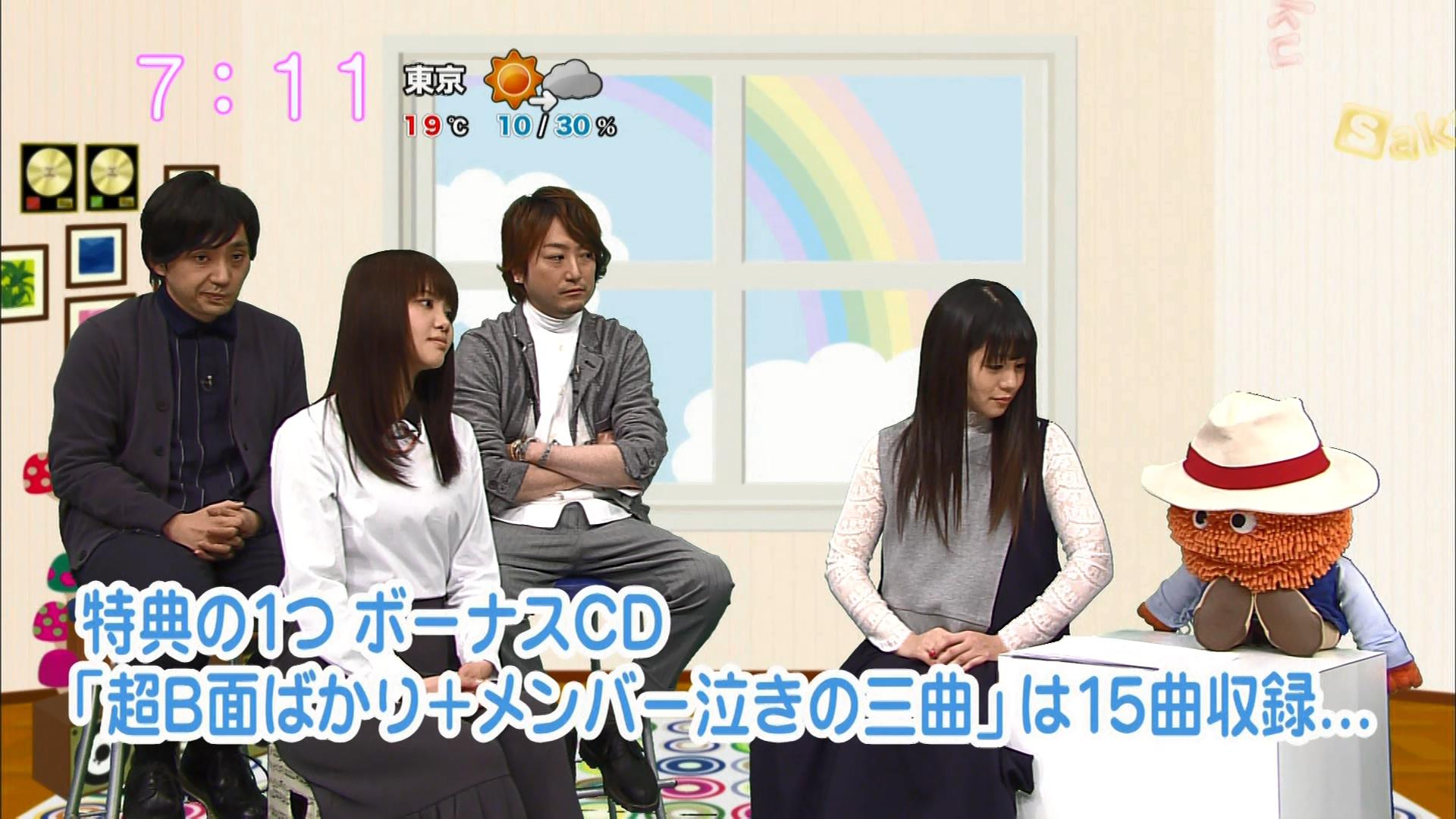 2016.03.18 いきものがかり(saku saku).ts_20160318_102451.995