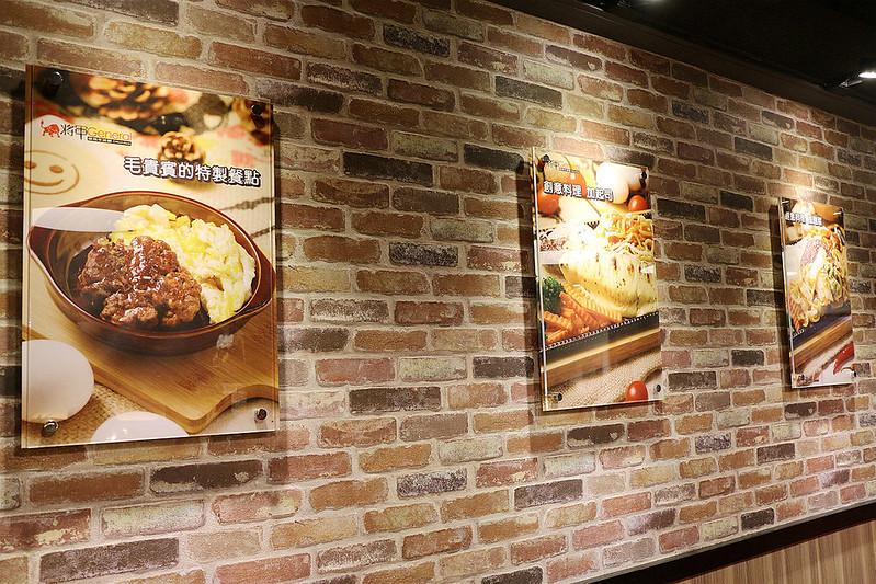 將軍碳烤牛排館134