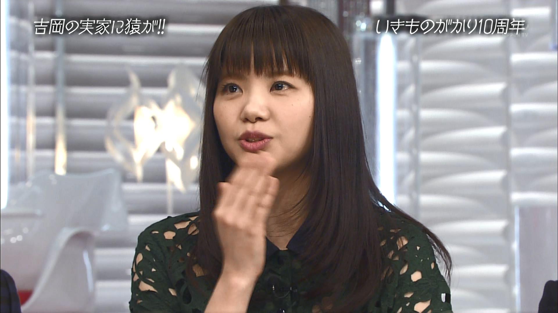 2016.03.13 全場(おしゃれイズム).ts_20160313_230834.199