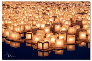 Water Lanterns, 真如苑 水燈節, Taiwan