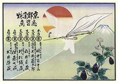 Eggplant and northern goshawk (Japanese Flower and Bird Art) Tags: flower bird art japan print japanese eggplant northern anonymous woodblock nihonga solanum goshawk accipiter gentilis solanaceae accipitridae melongena readercollection
