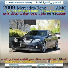 Black 2009 Mercedes-Benz C63 AMG6.2L V8 32V MPFI DOHC - 7 Speed Automatic  103755           110                     (mansouralhammadi) Tags:               fromm1carusatoworld         instagram