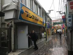 IMG_0192 (digitalbear) Tags: camera apple japan lumix tokyo google pentax panasonic nakano roppongi k1 fujiya mark2 gx7 iphonese