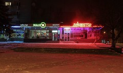 Late Night, Corner Store (Roblawol) Tags: red snow cold evening europe neon freezing ukraine mango shops stores zhytomir zhytomyr