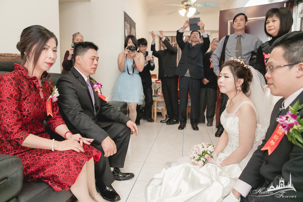 婚禮記錄@中和華漾_0048.jpg