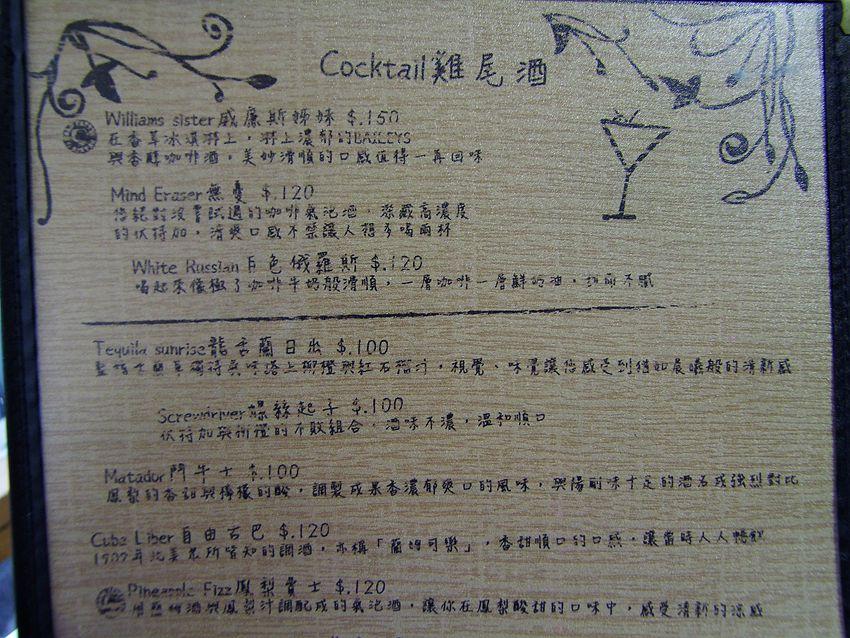 DSCF2284_副本