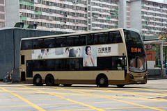 Kowloon Motor Bus ATENU336 TA7682 (Howard_Pulling) Tags: china hk bus buses hongkong photo nikon photos may picture 2016 sarchina d5100