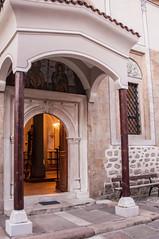 Camiden Kilise (svabodda) Tags: bulgaria plovdiv bulgaristan filibe