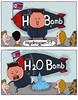 H Bomb? H2O Bomb (andreachacha88) Tags: h bomb northkorea 북한 김정은 핵실험 핵무기