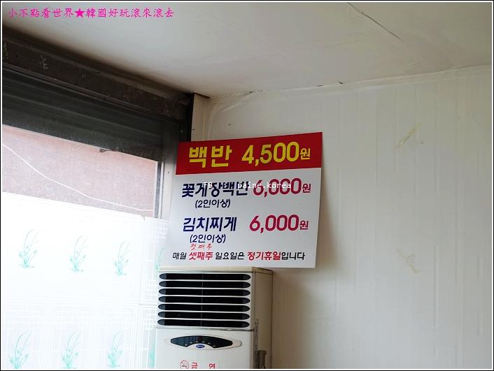 光州無等司機食堂 (13).JPG