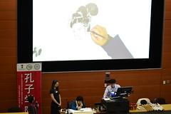 _DSC0083 (Confucius Institute at SDSU) Tags: chinese mohammed sdsu chinesepainting chineseart khaleel confuciusinstitute religiousstudies qinbailan cisdsu bailanqin