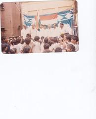 IMG_0104 (J P Agarwal - Naughara Kinari Bazar Delhi India) Tags: j p bharti naeem agarwal