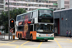 New World First Bus 1129 HZ958 (Howard_Pulling) Tags: china hk bus buses hongkong photo nikon photos may picture 2016 sarchina d5100