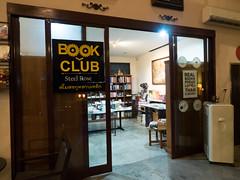 P4172966 (tatsuya.fukata) Tags: food thailand book cafe samutprakan steelroses