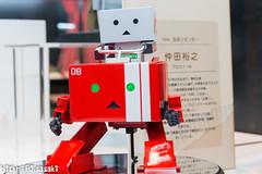 IMG_4653.jpg (PJ.sasaki) Tags: