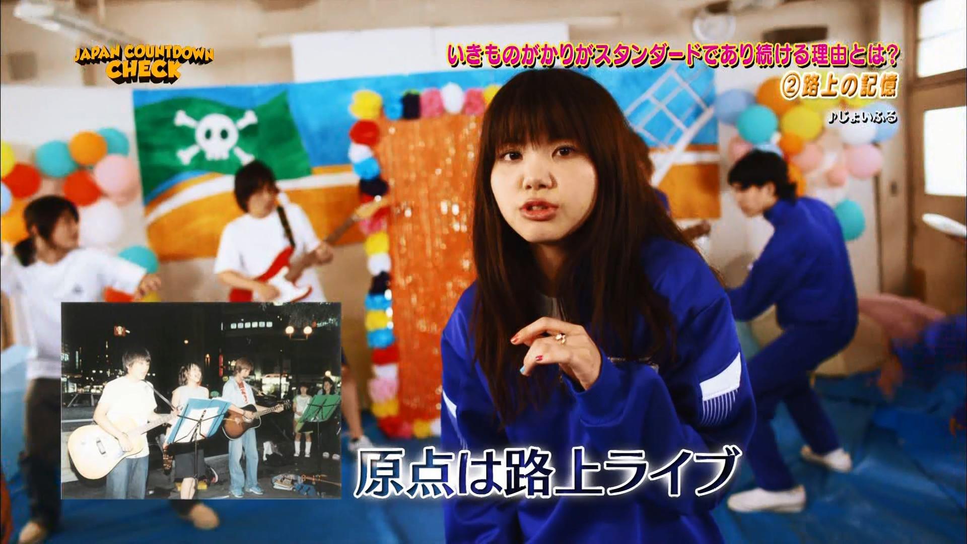 2016.03.20 いきものがかり - 10年たっても私たちはいきものがかりが大好き!日本のスタンダードであり続ける理由(JAPAN COUNTDOWN).ts_20160320_103946.377