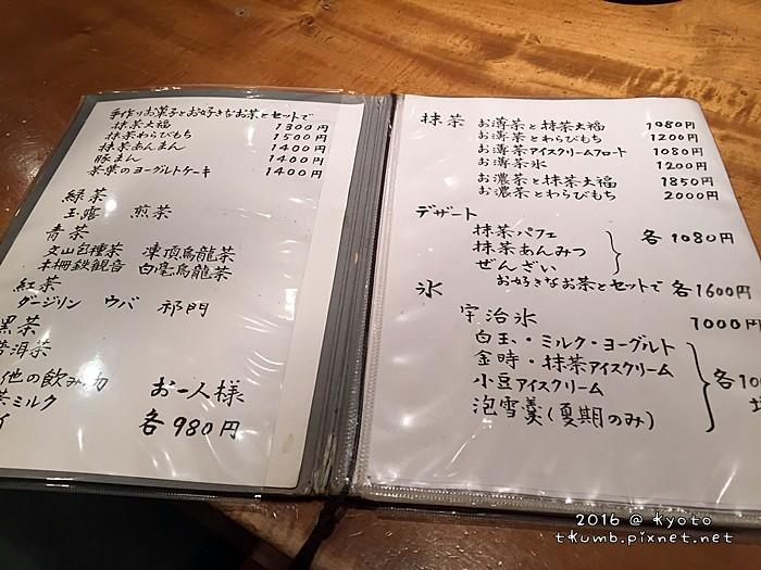 2016長竹 (6).JPG