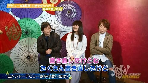 2016.04.10 いきものがかり(魁!ミュージック).ts_20160411_014104.662