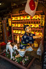 This Interesting Fellow (ErikFromCanada) Tags: boy food dog statue japan dinner penis japanese restaurant evening weird kyoto funny pants outdoor odd coppertone okonomiyaki lateafternoon onlyinjapan