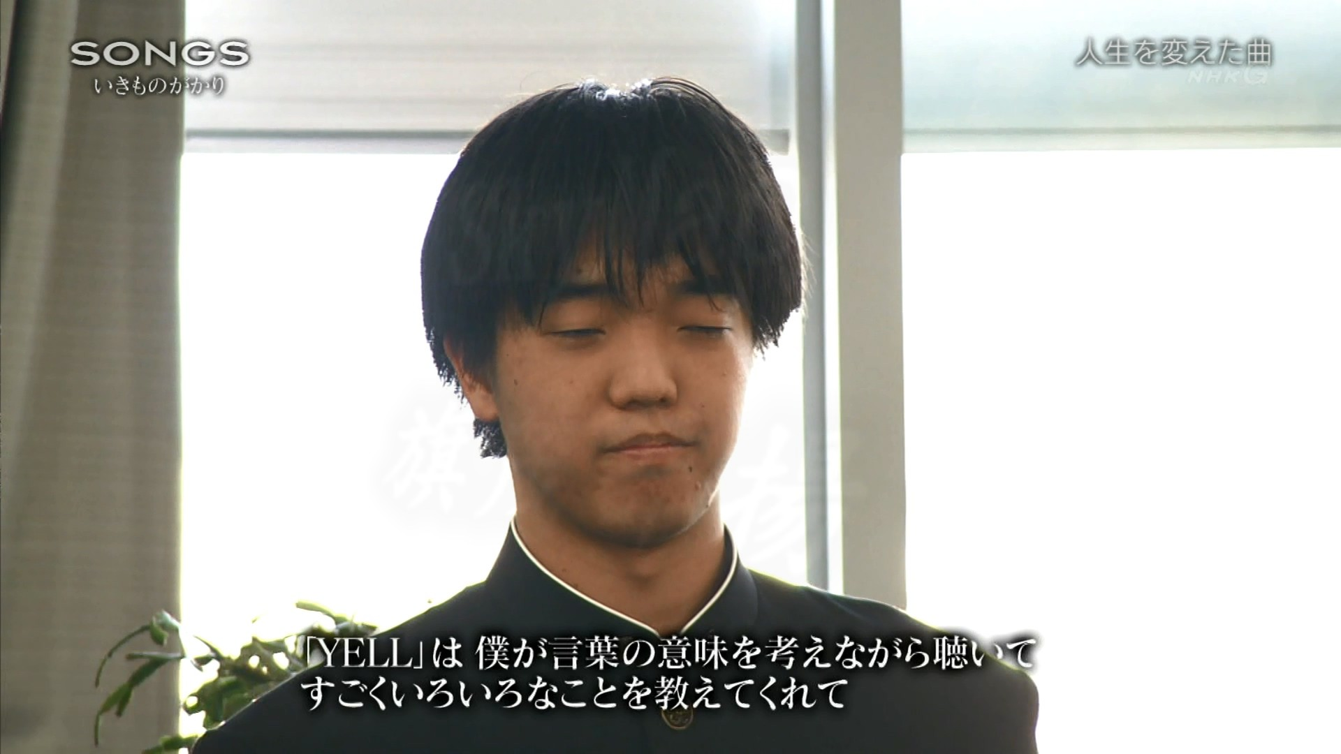 2016.04.28 全場(SONGS).ts_20160428_230825.955