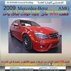 Mars Red 2009 Mercedes-Benz C63 AMG6.2L V8 32V MPFI DOHC - 7 Speed Automatic  60143           136                     (mansouralhammadi) Tags:               fromm1carusatoworld         instagram