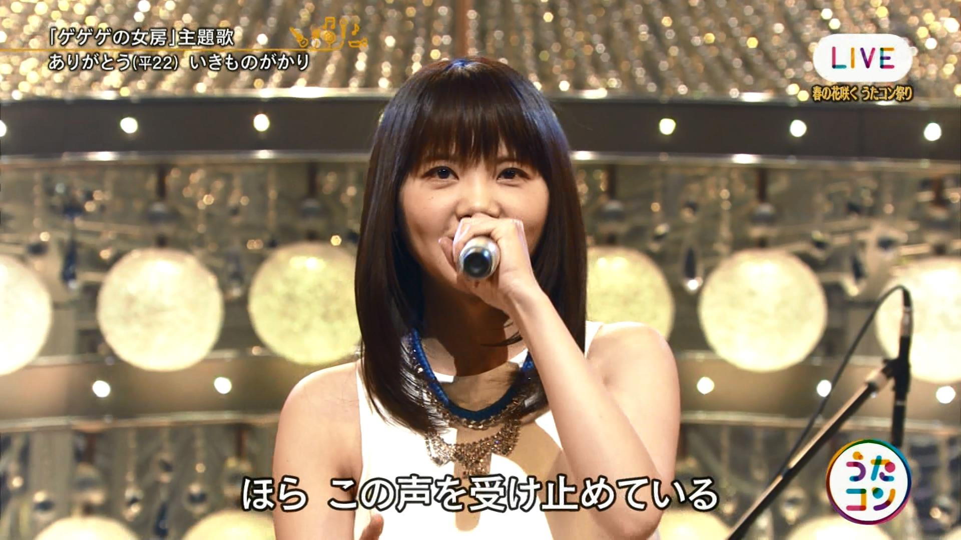 2016.04.12 全場(うたコン).ts_20160412_205513.184