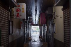 dim alley of bar (kasa51) Tags: sign japan bar dark typography alley dim kawasaki