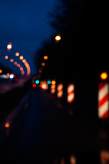 Street #12 (Maxi Winter) Tags: street rain 50mm blurry darkness nightshot bokeh streetlamp streetlights streetphotography pluie rue regen flou lumières obscurité nachtaufnahme dunkelheit verschwommen scènedenuit lumièresderue prisedevuesnocturne