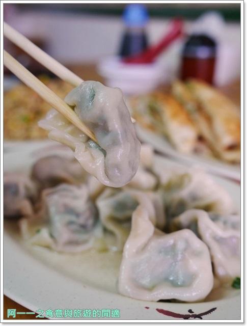 花蓮光復美食.大陸餃子館.蔥油餅.平價小吃image012