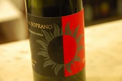 rosso soprano etichetta (burde73) Tags: faro wine sicily tasting taormina vigne sicilia vino banfi nocera degustazione castellobanfi nerellocappuccio andreagori banfidistribuzione rossosoprano nerettomascalese santan salvatoregerani faropalari