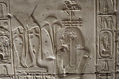 Temple of Seti I at Abydos, early 13th cent. BCE (67) (Prof. Mortel) Tags: temple egypt abydos setii