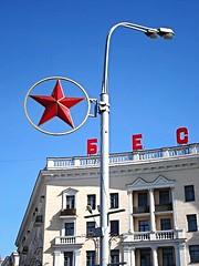 Soviet Legacy (Isabel Sommerfeld) Tags: travel blue red sky color building architecture star colorful outdoor capital communism soviet traveling belarus legacy minsk frg resa arkitektur redstar rd sovjet belarusian stjrna resande kommunism vitryssland sovietlegacy sovjetisk rdastjrnan