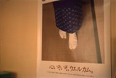 016.jpg (kataokayoshio.com) Tags: