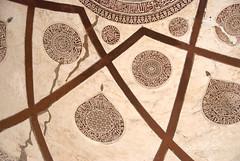 Royal Motifs with saying from the Quran (VinayakH) Tags: india lake architecture tank delhi graves tombs hauzkhas delhisultanate khilji