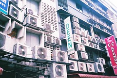 C048662-R1-13-13A (WahidaSamsuddin) Tags: wall 35mm lomography outdoor olympus fujifilm kualalumpur analogue mjuii f28 pointshoot firstroll stylusepic superia200 mjuii jalantar