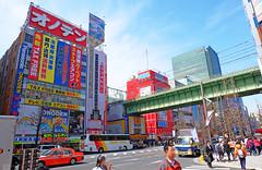 Akihabara [2] (にく) Tags: street japan tokyo 日本 東京 akihabara 秋葉原 中央通り