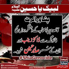 #Peshawar #ShiaGenocide                  (ShiiteMedia) Tags: pakistan peshawar shiite         shianews shiagenocide shiakilling shiitemedia shiapakistan   mediashiitenews       shia
