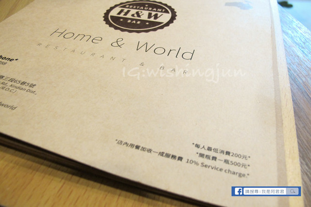 H&W Restaurant and Bar_阿君君-3493