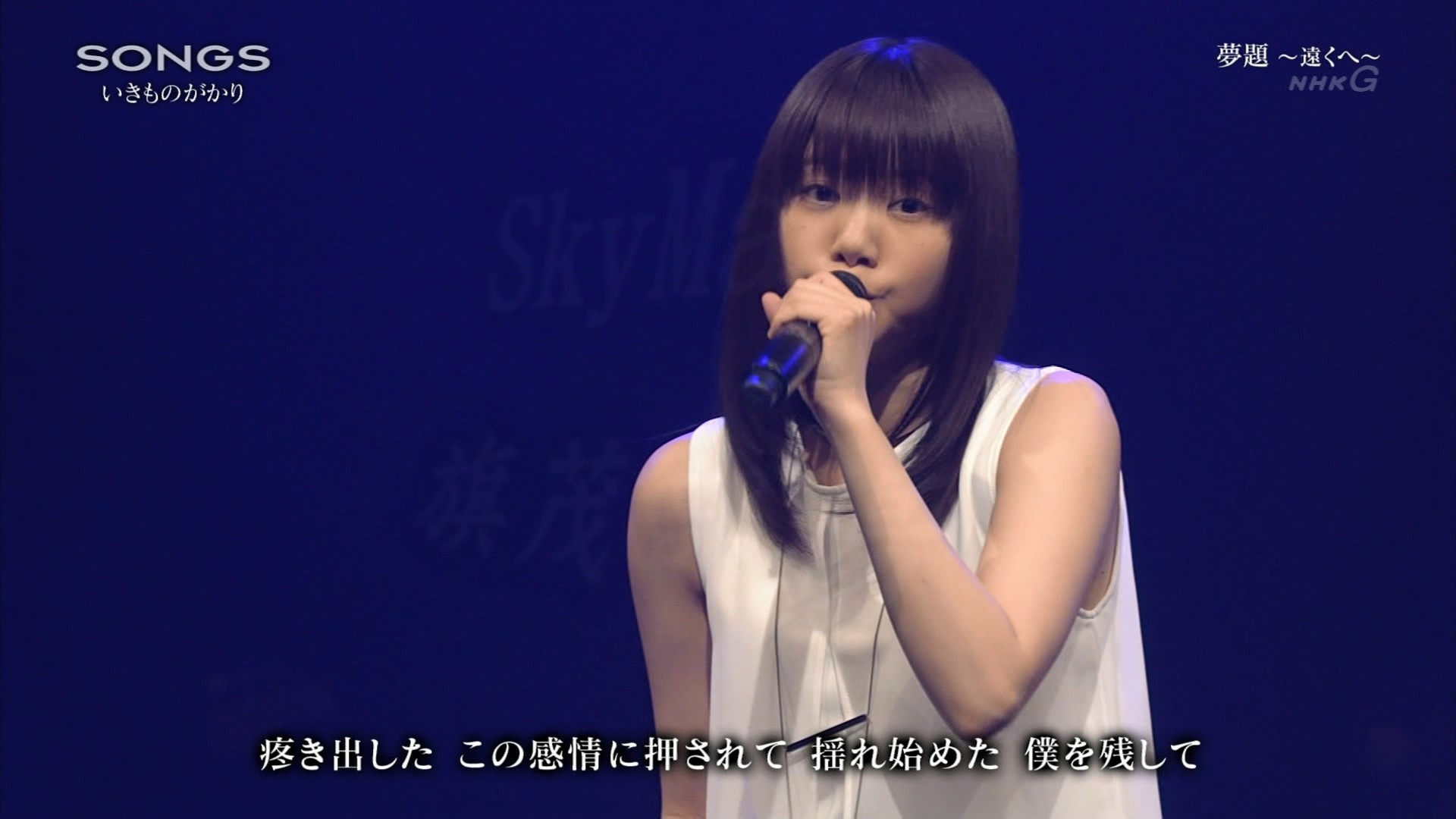 2016.04.28 全場(SONGS).ts_20160429_002719.540