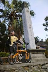 @  (nk@flickr) Tags: cycling friend taiwan bobby  miaoli    sanyi canonefm22mmf2stm 20160109