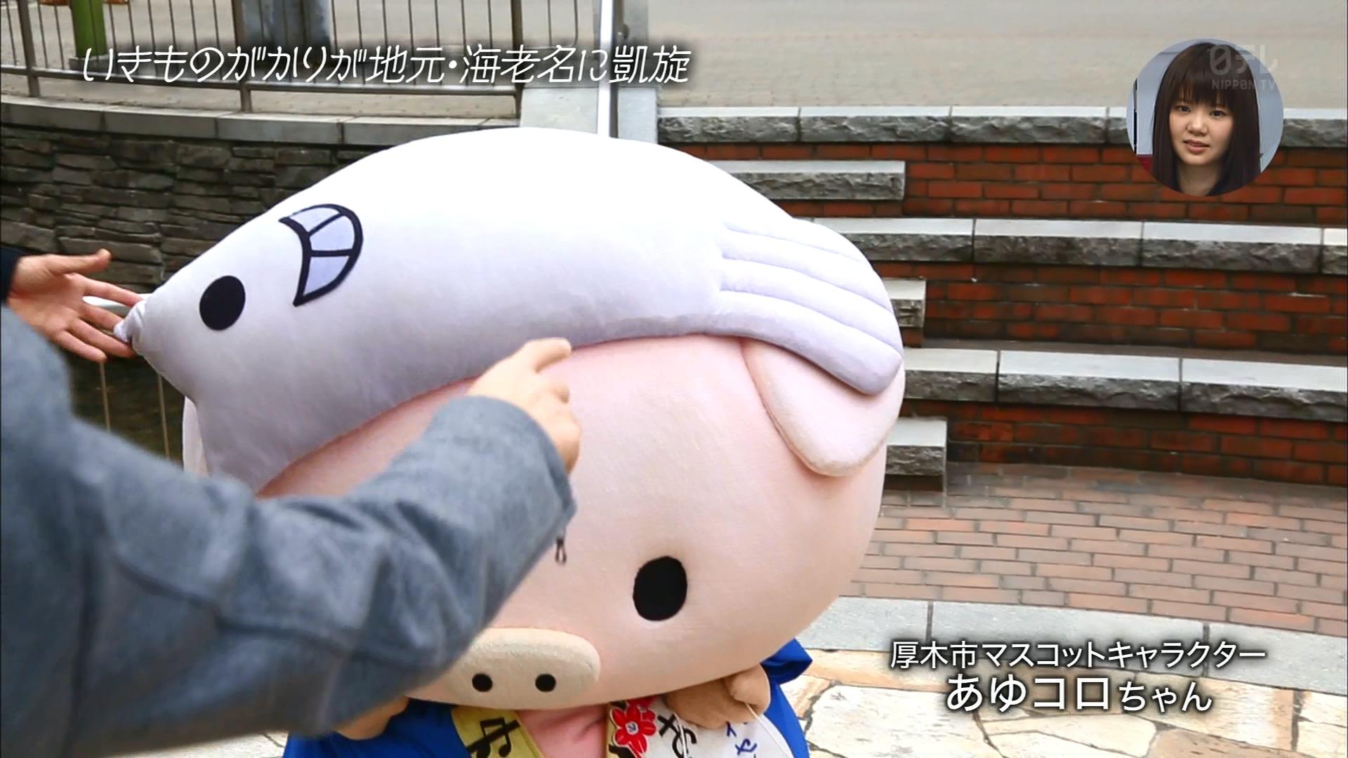 2016.03.13 全場(おしゃれイズム).ts_20160314_011500.779